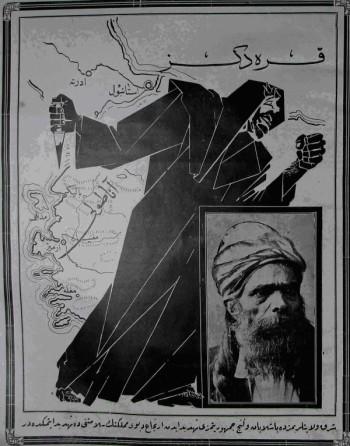 """""""şark vilayetlerimizde başlayan ve genç cumhuriyetimizi tehdid eden 'irtica' devi memleketin selametini de tehdid etmektedir."""" http://goo.gl/xXRmbJ"""